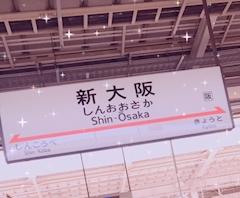 新橋キャバクラ【an_an(アンアン)】100%現役女子大生ラウンジ まる 新大阪