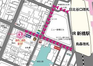 新橋キャバクラ【an_an(アンアン)】100%現役女子大生ラウンジ お店までの地図