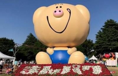 新橋キャバクラ【an_an(アンアン)】100%現役女子大生ラウンジ みにー アミューズメントパーク