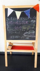イベント看板
