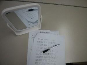 講座資料と鏡の写真