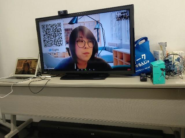 オンライン画面に映る講師
