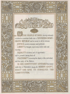 The Preamble to the Constitution of India