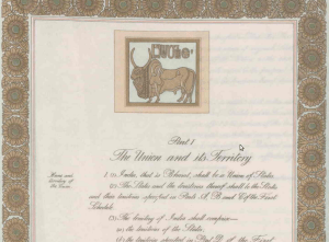 First Page of the Constitution of India