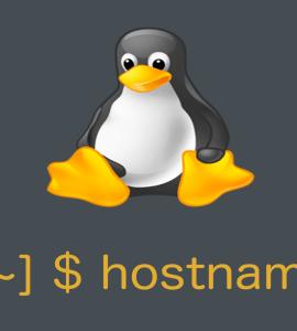 change system hostname