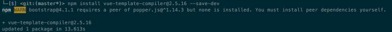 vue-template-compiler update result