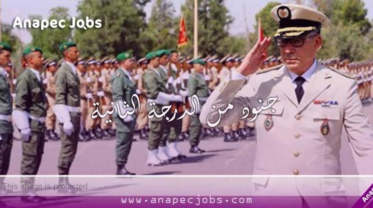 جنود من الدرجة الثانية