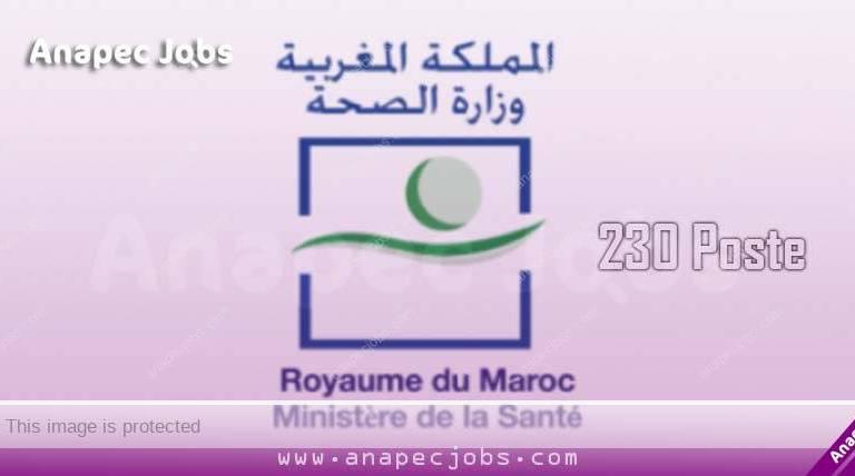وزارة الصحة: مباراة توظيف 230 مساعد تقني من الدرجة الثالثة