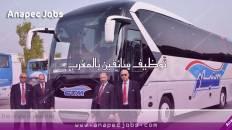 لأصحاب البيرميات الباحثين عن عمل فرص عمل في مجال السياقة بالمغرب ctm maroc recrute