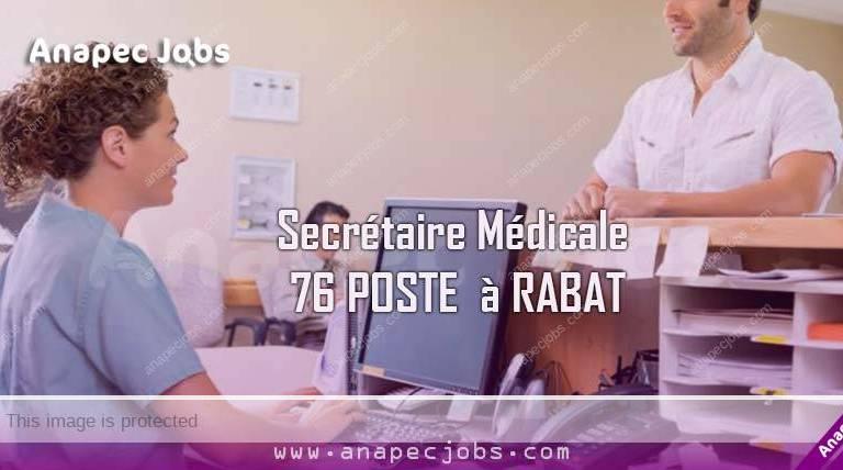 75 Secrétariat médicale / 1ASSISTANTE DE DIRECTION sur RABAT HASSAN