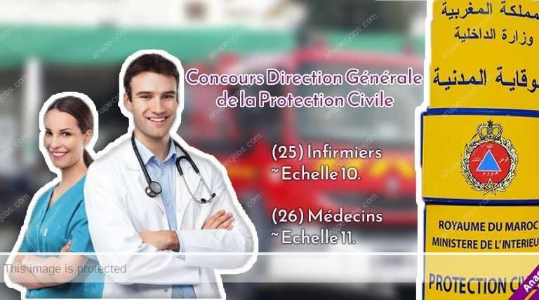 وقاية المدنية Concours Direction Générale de la Protection Civile