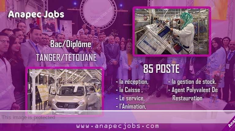 Plusieurs Offres de Recrutement sur Tanger - Tetouane (Operateurs)