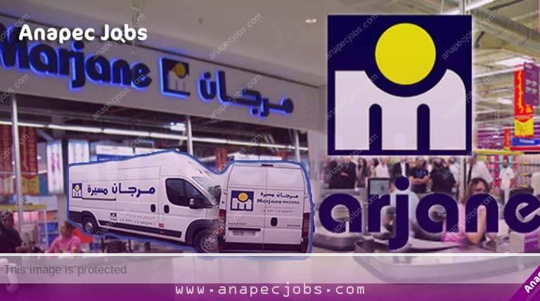 Marjan offre d'emploi maroc Débutants et Acheteurs