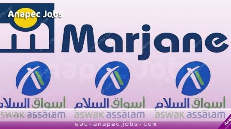 مرجان أسواق السلام بيم marjane recrute