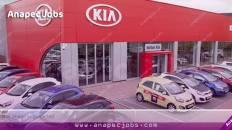 kia maroc offre d'emploi 2020 حملة توظيف في عدة تخصصات