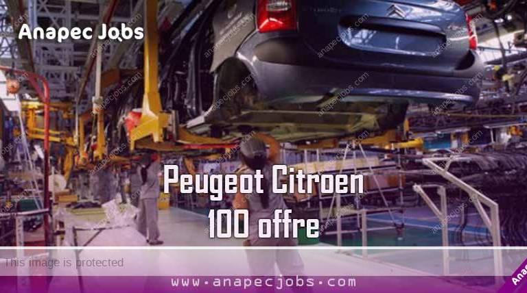 مصنع الـ Peugeot Citroen يعلن عن حاجته لـ 100 عامل وعاملة بشهادة البكالوريا فما فوق