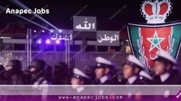 مباراة-الشرطة-2020-2021طريقة التسجيل – الشروط والوثائق وآخر اجل