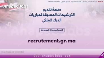 recrutement.gr.ma 2020 التسجيل في مباراة الدرك الملكي