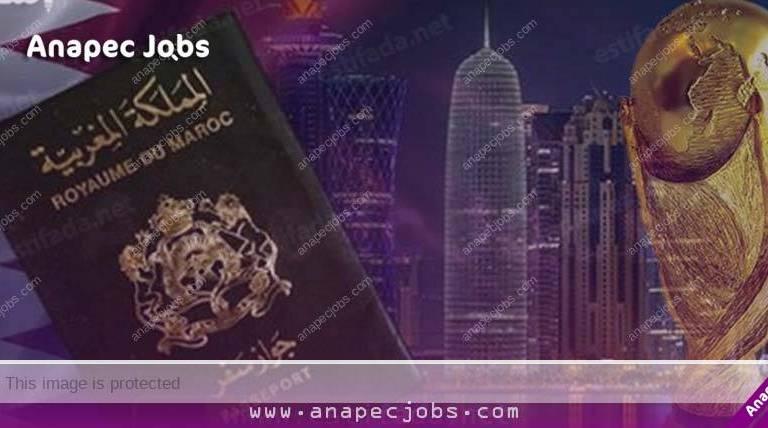 العمل في قطر 2020 لبغا يتسجل بمناسبة تنظيم كأس العالم راه طالبين الناس