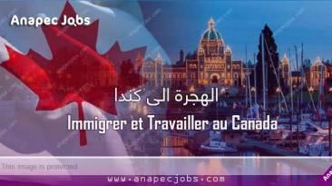 التسجيل في قرعة الهجرة الى كندا 2020