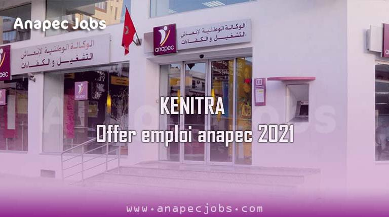 KENITRA offer emploi anapec 2021 وظائف مدينة القنيطرة
