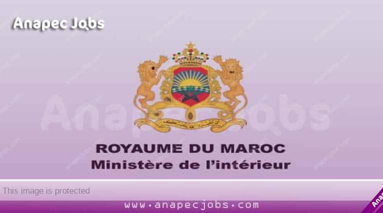 RESULTANTS DEFINITIFS DU Concours ministère d'intérieur