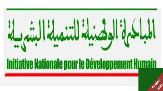 Remove term: انواع مشاريع المبادرة الوطنية للتنمية البشرية، كيفية الاستفادة من المبادرة الوطنية للتنمية البشرية بالمغرب، مشاريع المبادرة الوطنية للتنمية البشرية 2020 2021، نماذج من مشاريع المبادرة الوطنية للتنمية البشرية انواع مشاريع المبادرة الوطنية للتنمية البشرية