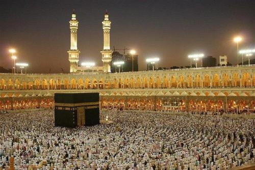 Persediaan Kesihatan Bakal Haji Dan Umrah