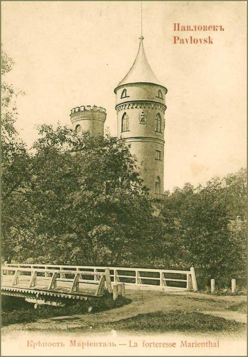 Мариенталь, крепость Бип