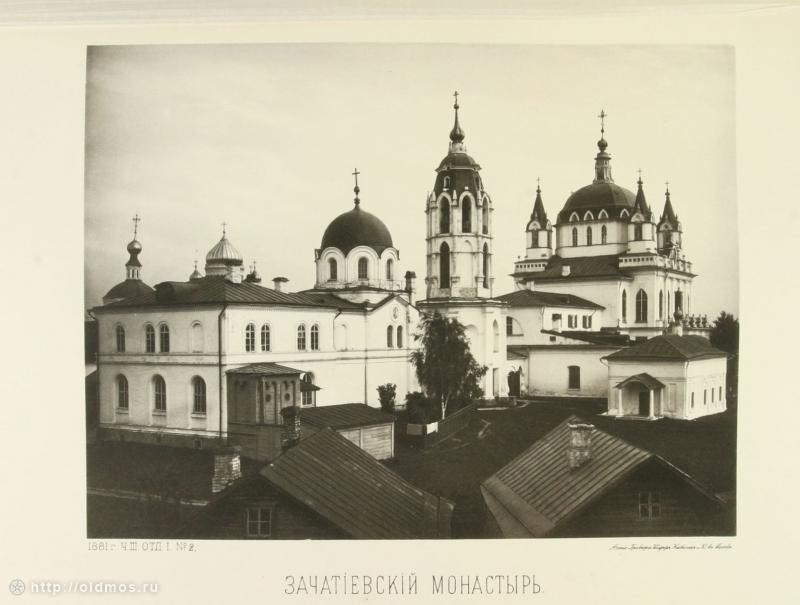 Зачатьевский монастырь, церковь Сошествия Святого Духа и собор Рождества Пресвятой Богородицы