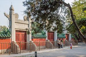 Алтарь Солнца, достопримечательности Пекина