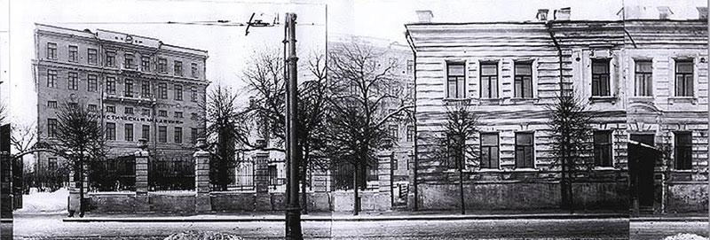 Усадьба Голицыных, Волхонка, Коммунистический университет
