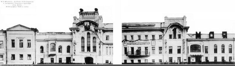 Дом Смирнова, старое фото