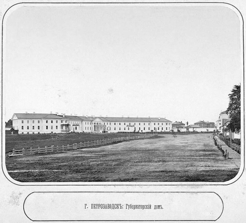 Губернаторский дом в Петрозаводске