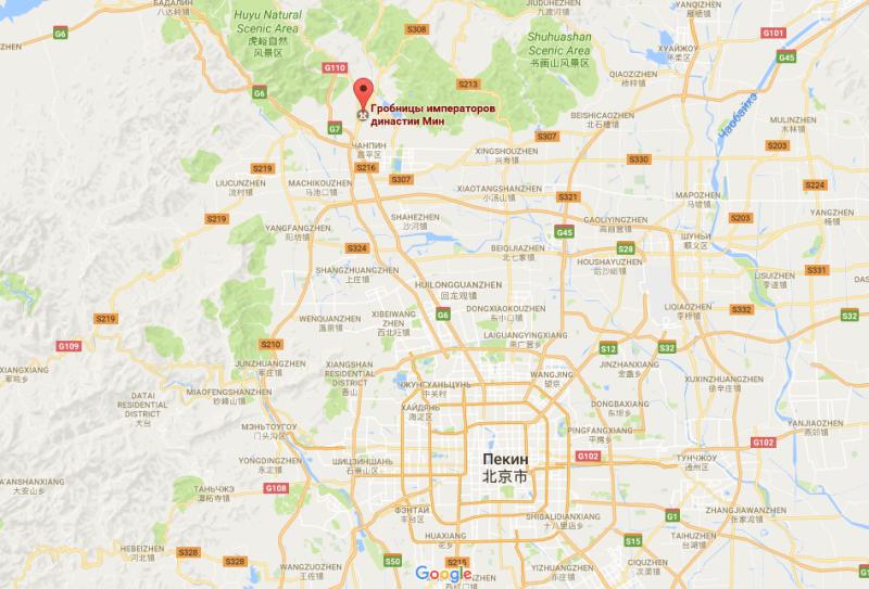 Гробницы императоров династии Мин, Пекин