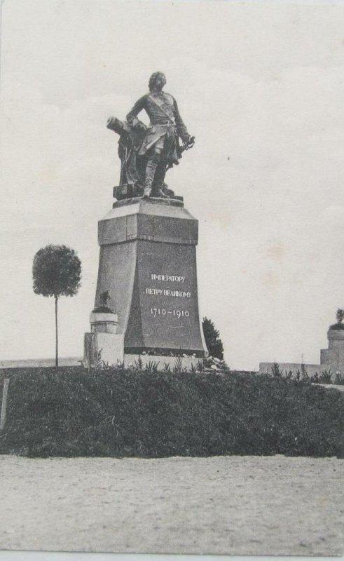 Памятник Петру I, Выборг
