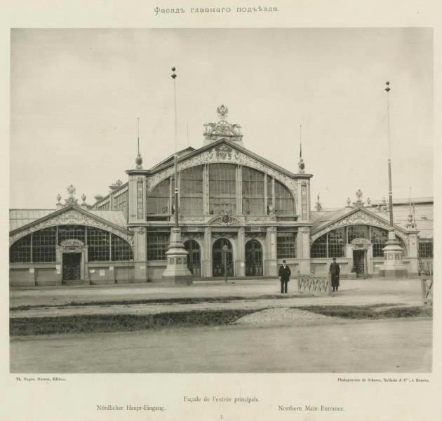 Фасад главного подъезда Всероссийской промышленно-художественной выставки в Москве, 1882 год