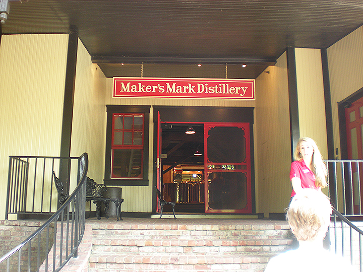 kentucky bourbon trail makers mark