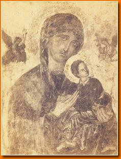 The original Image before Restoration