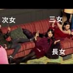 UQモバイルcmに登場する綺麗な三女の正体は?インスタグラムでも人気の永野芽郁に注目です!