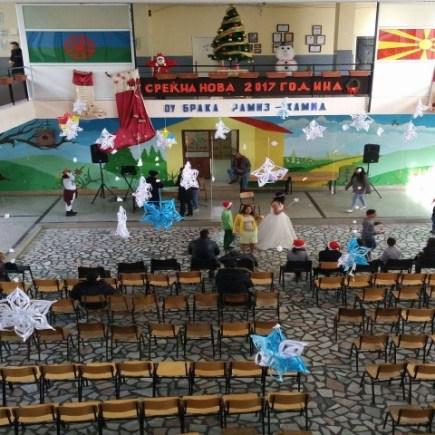 Brakja Ramiz-Hamid State School
