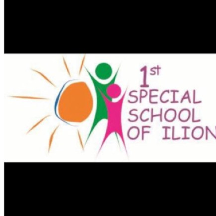 1st Primary School at Ilion