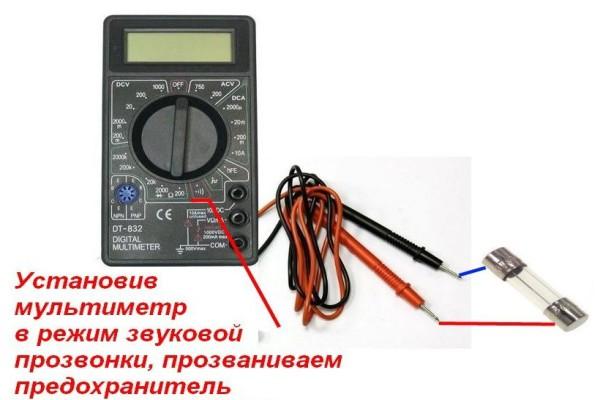 Πώς μπορείτε να συνδέσετε υποβρύχια σε εργοστασιακό ραδιόφωνο τύπος 5 ke-Ho συμπαίκτη
