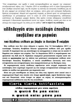 kouvelou-page-001