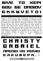 ellhniko-page-005