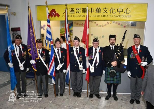 ANAVETS B.C. Command Colour Guard: L-R: Peter Pasanen, Samuel Cha