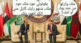 جلالة الملك محمد ولد عبد العزيز !!