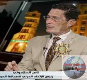 آسف لست صديقى ولا صاحبى!!!بقلم ناصر السلامونى