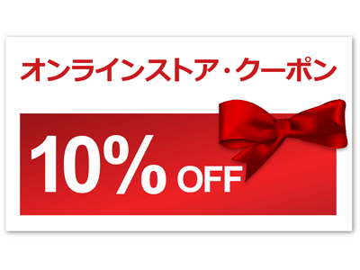 Banner-slide_coupon10%