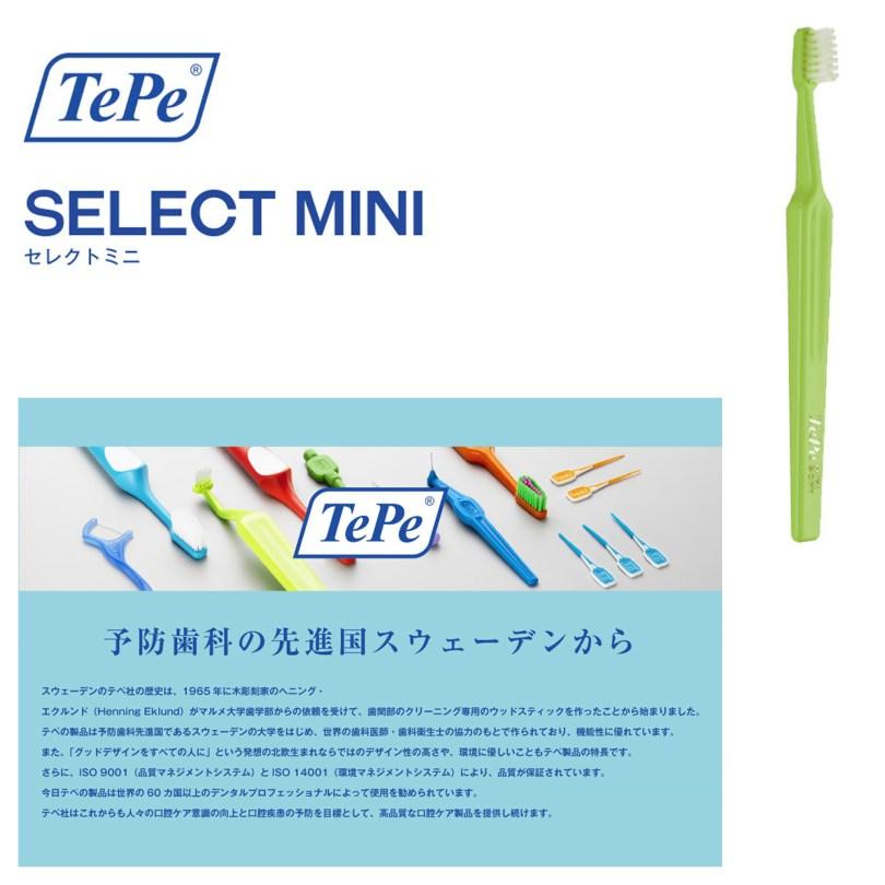 tepe-1-sq.jpg